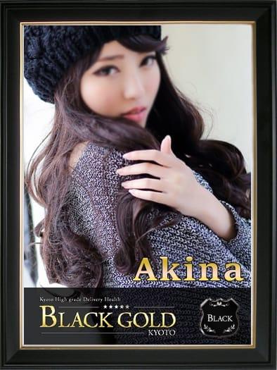 あきな(Black Gold Kyoto)のプロフ写真1枚目