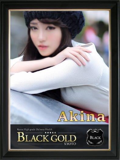 あきな(Black Gold Kyoto)のプロフ写真4枚目