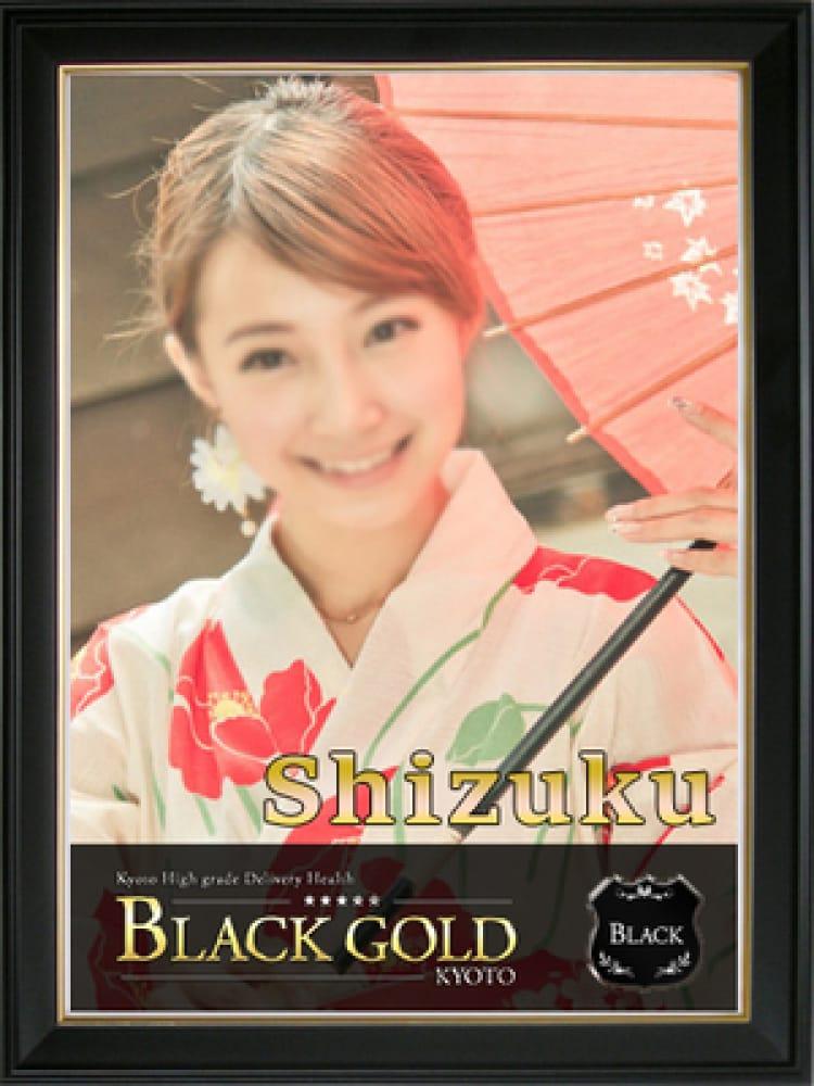 しずく(Black Gold Kyoto)のプロフ写真1枚目