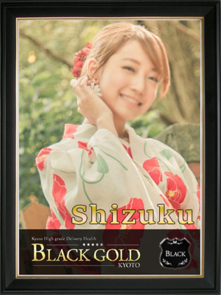 しずく(Black Gold Kyoto)のプロフ写真2枚目