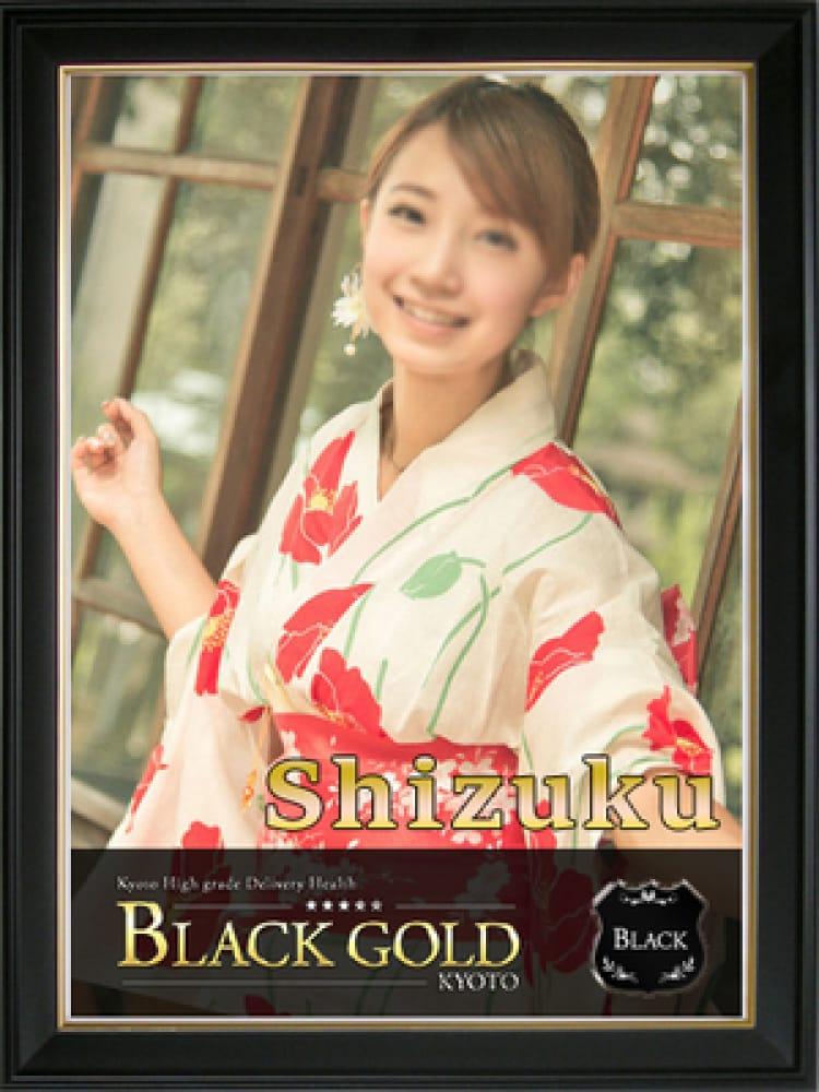 しずく(Black Gold Kyoto)のプロフ写真3枚目