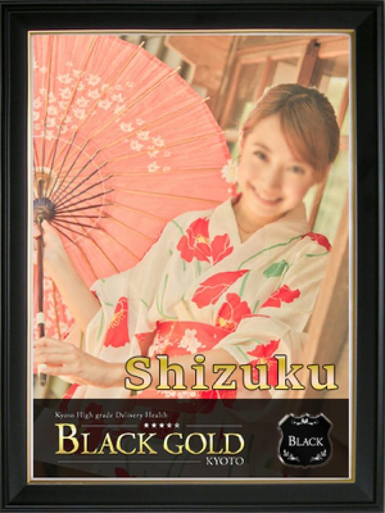 しずく(Black Gold Kyoto)のプロフ写真4枚目