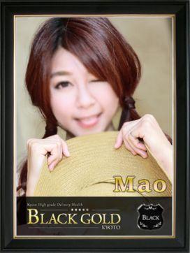 まお|Black Gold Kyotoで評判の女の子