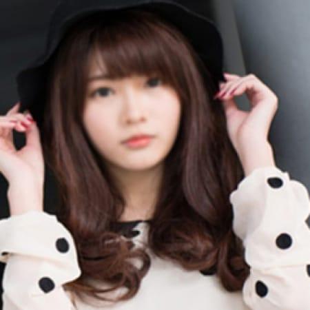 「スレンダービューティーフェイス」08/04(火) 16:15 | Black Gold Kyotoのお得なニュース
