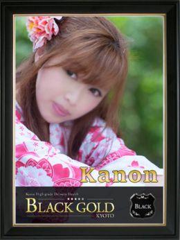 かのん | Black Gold Kyoto - 祇園・清水風俗