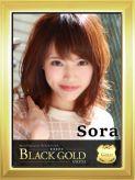 そら|Black Gold Kyotoでおすすめの女の子