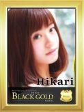 ひかり|Black Gold Kyotoでおすすめの女の子