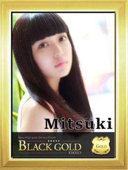 みつき | Black Gold Kyoto - 祇園・清水風俗