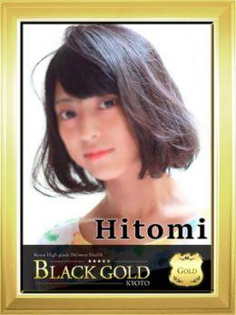 ひとみ   Black Gold Kyoto - 祇園・清水風俗