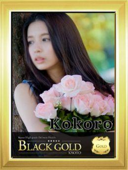 こころ   Black Gold Kyoto - 祇園・清水風俗