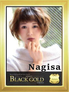 なぎさ|Black Gold Kyotoで評判の女の子