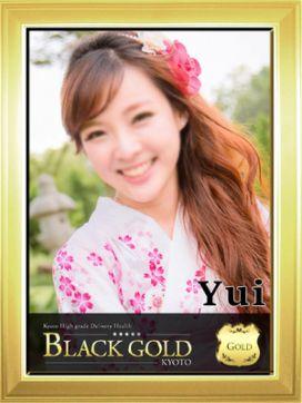 ゆい|Black Gold Kyotoで評判の女の子