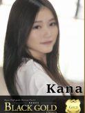 かな|Black Gold Kyotoでおすすめの女の子