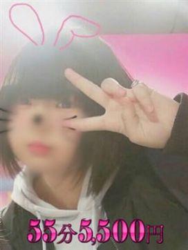 男性経験なし処女!アヤナ奥様 奥様JAPAN'14-55分5500円で評判の女の子
