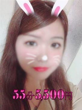 体験 ニコ奥様 業界未経験|奥様JAPAN'14-55分5500円で評判の女の子