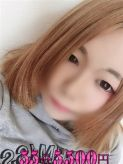 体験 サヤ奥様|奥様JAPAN'14-55分5500円でおすすめの女の子