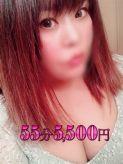 メイ奥様 オプ放題|奥様JAPAN'14-55分5500円でおすすめの女の子