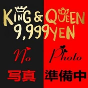 体験 るな | King&Queen9,999yen 仙台店 - 仙台風俗