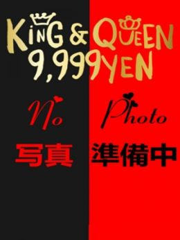 体験 ゆり | King&Queen9,999yen 仙台店 - 仙台風俗