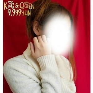 あおい | King&Queen9,999yen 仙台店 - 仙台風俗