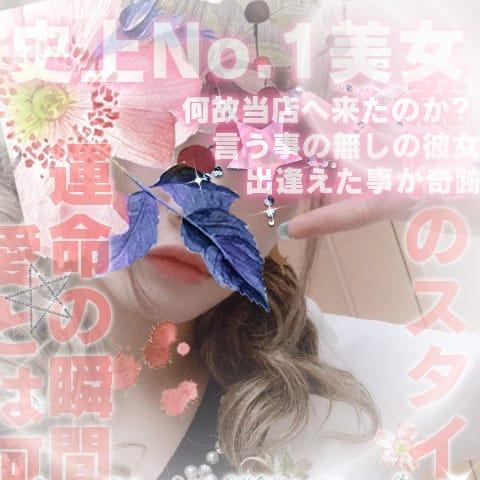「一挙同時開催!! 『カチ割り』&『前日割り』」08/06(木) 09:34 | Mrs Lipere(ミセスリペール)のお得なニュース