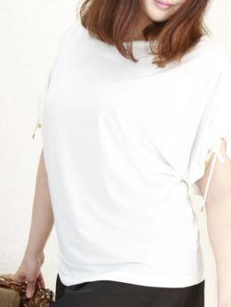 【DI対応】ほのか | Mrs Lipere(ミセスリペール) - 福岡市・博多風俗