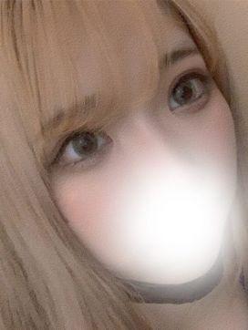 みゆ|大塚サンキューで評判の女の子