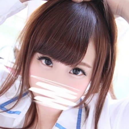 ゆきChan☆贅沢未経験さんの写真