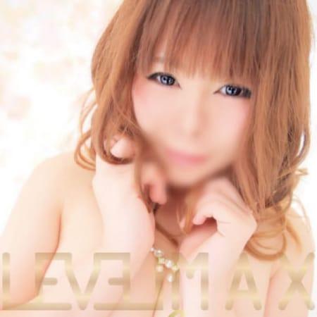 ことね【ふわっと若艶肌♡】   LEVEL MAX(旭川)