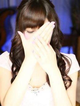 こころ 人気爆発の予感!! | ROYAL FACE NAKASU - 中洲・天神風俗