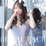 『駅ちか会員様』 だけの 【特別割引】 ROYAL FACE NAKASU