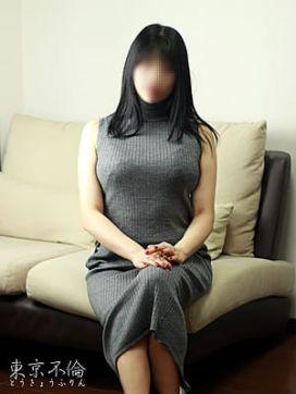 香取玲美(れみ) 東京不倫で評判の女の子