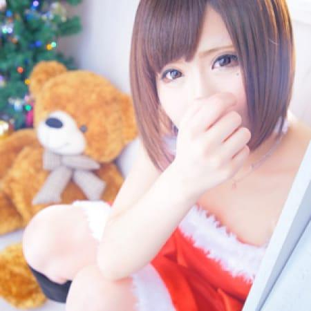 ヒナ【癒しの美乳セラピスト】