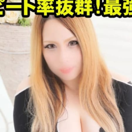 夢(ゆめ)【ハーフ美女!最強接客☆】   男塾(横浜)