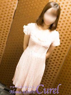 芽衣-Mei- アロマエステ・キュレルでおすすめの女の子