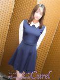 萌-Moe-|アロマエステ・キュレルでおすすめの女の子