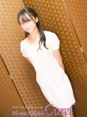 雫-Shizuku-|アロマエステ・キュレルでおすすめの女の子
