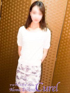 一花-Ichika-|アロマエステ・キュレルで評判の女の子
