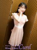 美幸-Miyuki- アロマエステ・キュレルでおすすめの女の子