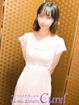 桜-Sakura-|アロマエステ・キュレルで評判の女の子