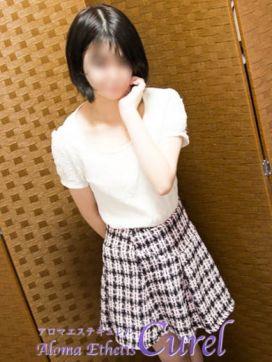 穂希-Homare-|アロマエステ・キュレルで評判の女の子