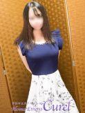 優理-Yuuri-|アロマエステ・キュレルでおすすめの女の子