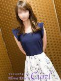 凪-Nagi-|アロマエステ・キュレルでおすすめの女の子