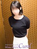 夢乃-Yumeno-|アロマエステ・キュレルでおすすめの女の子