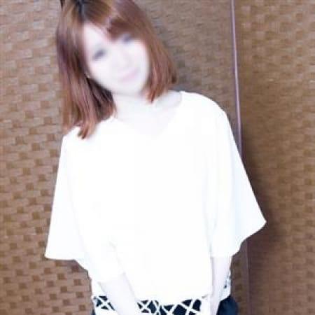 愛美-Aimi-|アロマエステ・キュレル - 伏見・京都南インター(洛南)派遣型風俗
