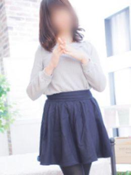 葵-Aoi- | アロマエステ・キュレル - 伏見・京都南インター風俗