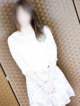 結愛-Yua- | アロマエステ・キュレル - 伏見・京都南インター風俗