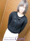 美空-Misora- アロマエステ・キュレルでおすすめの女の子