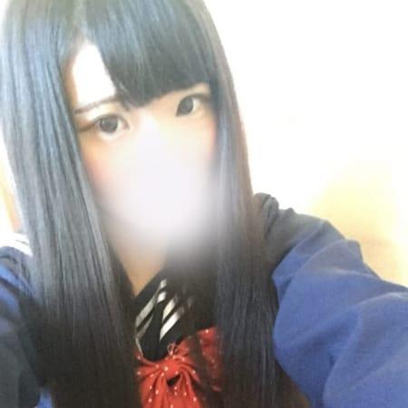 「~新人紹介~」12/01(金) 19:02 | 美女図鑑のお得なニュース