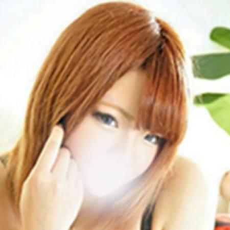 るあ 3Pコース対応可【妹系&ロリ系&癒し系】   美女図鑑(横浜)
